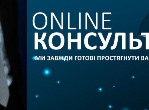 рекламний банер для сайту